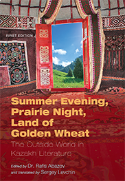 Summer Evening, Prairie Night, Land of Golden WheatRafis Abazov
