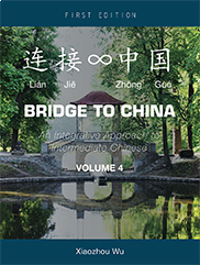 Bridge to ChinaXiaozhou (Joe) Wu