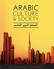 Arabic Culture and SocietyHazza Abu Rabia and Maha Darawsha