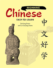 Beginning ChineseBy Siu-Fong Evans and Lui Goujing Evans
