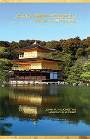 Japanese Society and History BY JOHN MCKINSTRY AND HAROLD KERBO